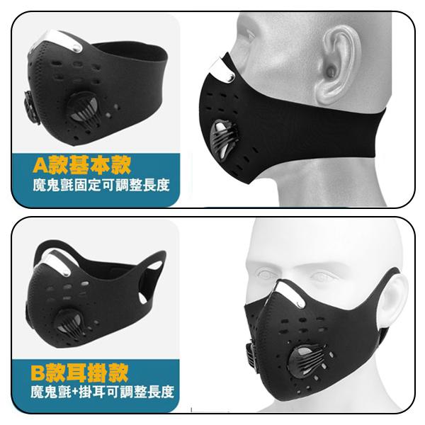 現貨 韓國超彈性防霾神器口罩 3D 防塵口罩 透氣 防霾 PM2.5 口罩 霾害 口罩 水洗 隔絕灰塵 防過敏
