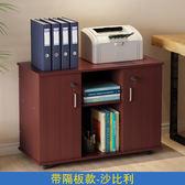 辦公文件櫃子帶鎖抽屜活動櫃行動落地矮櫃桌邊收納儲物檔案櫃 igo祕密盒子