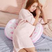 孕婦枕頭護腰側睡臥枕U型枕托腹抱枕 易樂購生活館