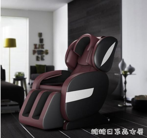 按摩椅家用全自動太空艙全身揉捏老年人電動多功能按摩器沙發椅子220V IGO 糖糖日系森女屋