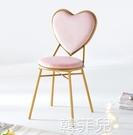 化妝椅 化妝小椅子北歐仙女家用靠背ins網紅臥室輕奢美甲公主梳妝台凳子 MKS韓菲兒