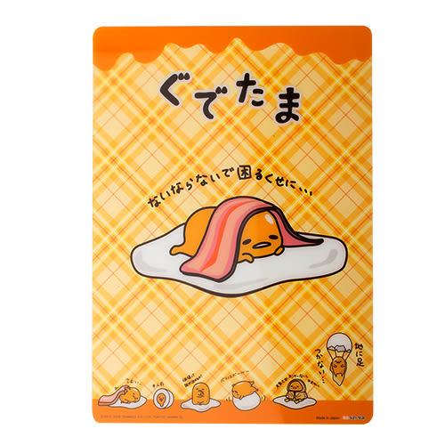 《Sanrio》蛋黃哥懶懶過生活系列墊板(格紋)★funbox生活用品★_UA48345