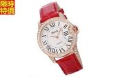 石英錶-有型優質品味女腕錶5色5r38[時尚巴黎]