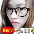 時尚簡約‧男女款眼鏡‧暢銷日本‧超彈性鏡框‧輕巧‧不易變形‧耐刮-亮黑