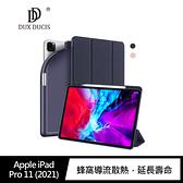 DUX DUCIS Apple iPad Pro 11 2021/2020 OSOM 筆槽皮套 休眠喚醒 可立 保護套