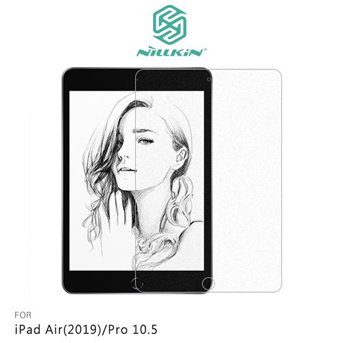 摩比小兔~NILLKIN Apple iPad Air(2019)/Pro 10.5 AR 畫紙膜 保護貼 螢幕貼