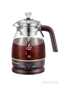 全自動玻璃蒸汽煮茶器家用電熱水壺保溫養生黑茶普洱茶煮茶壺-220V-享家生活館