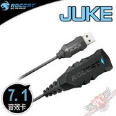 [ PC PARTY ] 德國冰豹 ROCCAT JUKE 虛擬 7.1 USB 立體聲音效卡