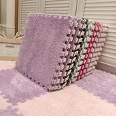 【10片裝】毛毛地毯臥室少女房間床邊公主簡約大面積全鋪拼接地墊【白嶼家居】