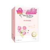 我的美麗日記大馬士革玫瑰面膜8+1入【限量加贈超值】 高效補水白皙柔嫩
