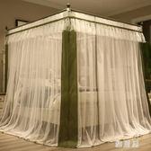 蚊帳三開門1.8m床雙人家用1.5m床宮廷公主風落地加密加厚烤漆支架TA7025【雅居屋】