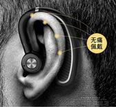 藍芽商務耳機 紐曼 K21藍芽耳機入耳式掛耳式耳塞式開車專用可接聽電話運動麥 igo 科技旗艦店