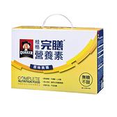 桂格完膳營養素 原味無糖(盒裝8入/單盒)【杏一】