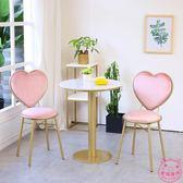北歐椅子靠背餐椅現代簡約網紅椅子家用化妝椅餐廳休閒椅咖啡椅 雙12八七折