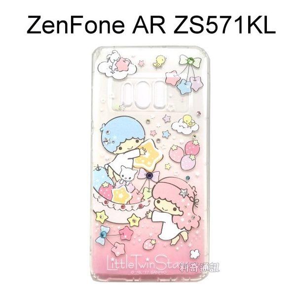 雙子星空壓氣墊鑽殼 [繽紛水果] ZenFone AR (ZS571KL) / Ares (ZS572KL)【三麗鷗正版】