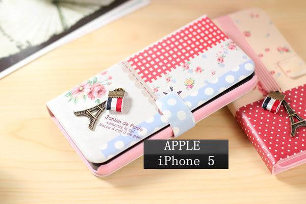 5S免運+任二件$900韓國 蘋果iphone 5/5S代上下開  側翻支架皮套 手機保護外殼 保護套