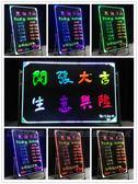 彩門電子熒光板手寫黑板發光板LED屏閃光板廣告牌HD【新店開張8折促銷】