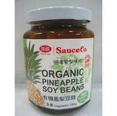 味榮~有機鳳梨豆鼓280公克/罐
