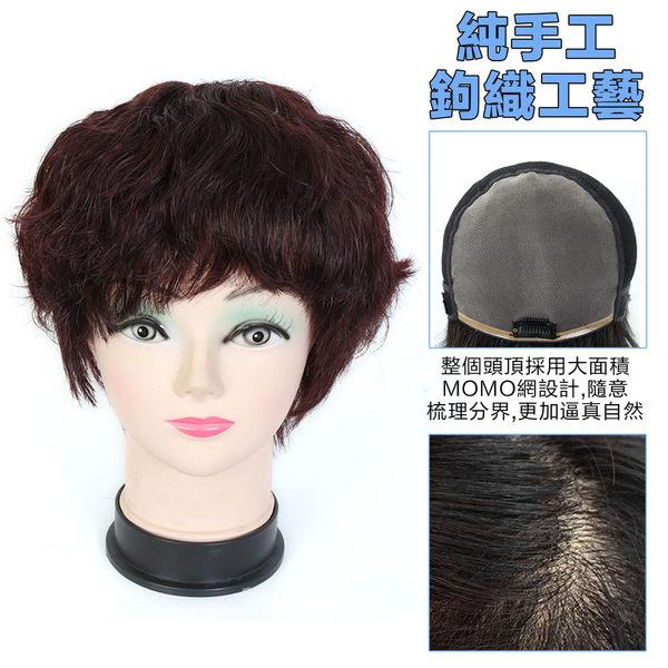 髮長約30-32公分瀏海長21-23公分 大面積超透氣內網 100%頂級整頂真髮 【MR46】☆雙兒網☆