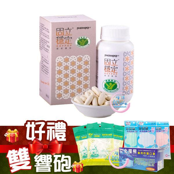 中化健康生技 固立穩定 120錠 健康食品 弗爾發酵乳粉 【生活ODOKE】