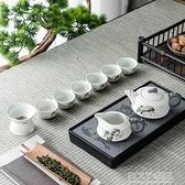陶瓷家用紫砂半自動簡約功夫茶具茶杯茶壺小套裝配件日式泡茶器C 夏季狂歡