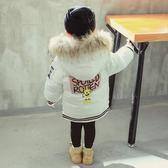 雙十二狂歡 男童女童時髦毛領加厚兒童裝冬裝0羽絨棉衣外套2女寶寶3棉襖1-4歲 挪威森林
