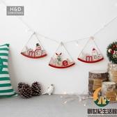 圣誕木質字母掛件 15cm字母牌圣誕樹掛件裝飾柜臺櫥窗擺件布置品【創世紀生活館】