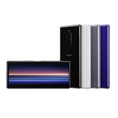 【輸碼250,再折250元】SONY Xperia 1 6G/128G八核雙卡智慧手機