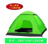 淘貝思戶外3-4多人全自動帳篷防雨雙人野營裝備速開露營帳【快速出貨】