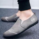 春季男士單鞋透氣防滑豆豆鞋帆布鞋子悟空精神個性小伙學生鞋   提拉米蘇