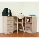 【Hopma】百變活動書桌櫃組/工作桌-淺橡木