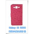 [ 機殼喵喵 ] Samsung Galaxy S3 i9300 手機皮套 三星 韓國小魔女 日記式皮套 桃色