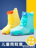 雨鞋套雨鞋套兒童防水防滑鞋套成人防雨硅膠加厚耐磨底女雨天雨靴腳套男 迷你屋