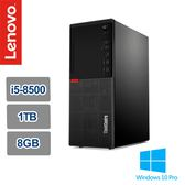 Lenovo ThinkCentre M720t i5-8500六核效能專業版商用桌機