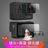 鏡頭貼 gopro7鋼化膜gopro配件  保護膜gopro鋼化膜運動相機鏡頭膜黑狗7屏幕高清貼膜 配件