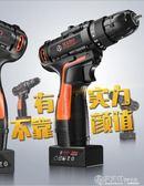 福瑞德25v家用手電鑽多功能電動螺絲刀正反轉鋰電鑽充電手電轉【熱賣新品】 LX