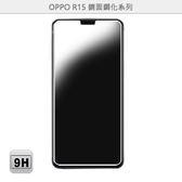 【Ezstick】OPPO R15 專用 鏡面鋼化玻璃膜 電鍍防指紋 疏水疏油 厚膠 (147.7x68.5mm)