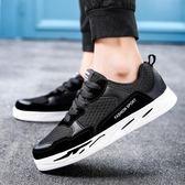 夏季網面帆布鞋ins超火的鞋子韓版百搭透氣板鞋青少年運動休閑鞋 qf666【黑色妹妹】