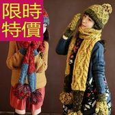 圍巾+毛帽+手套羊毛三件套-典型細緻歐美秋冬女配件3色63n7[巴黎精品]