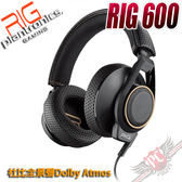 [ PC PART ] 繽特力 Plantronics RIG 600 Dolby Atmos 電競耳機