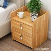 創藝宜家床頭柜現代簡約實木色帶鎖簡易小柜子迷你收納儲物柜igo    琉璃美衣