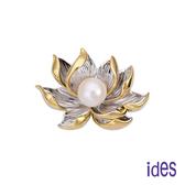 ides愛蒂思 歐美時尚設計天然淡水珍珠胸針/優雅荷花