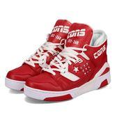 Converse 籃球鞋 ERX 260 紅 白 80年代 復古球鞋 高筒 男鞋 運動鞋【PUMP306】 163800C