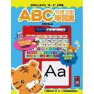 風車童書 ABC有聲互動學習書