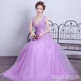 婚宴禮服裙秋冬新款時尚韓式一字雙肩新娘結婚紗中長款敬酒服 凱斯頓3C