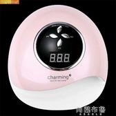 光療機 金葉子美甲光療機39顆雙光源智慧感應大功率 60W UV LED女 美甲燈 阿薩布魯