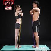 拉力器仰臥起坐器材健身家用彈力繩腳蹬拉力繩收腹肌訓練器 陽光好物