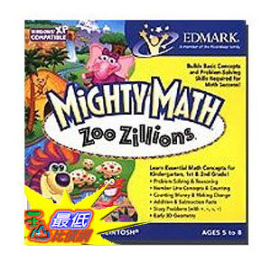 [美國直購 ShopUSA] Mighty Math Zoo Zillions by Edmark $702