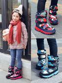 女童靴子加絨兒童棉靴防水新款秋冬季雪地鞋男童寶寶童鞋短靴 范思蓮恩