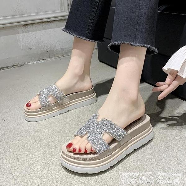 厚底拖鞋水鉆拖鞋女夏外穿ins潮2021新款涼拖網紅時尚坡跟拖鞋厚底一字拖 衣間迷你屋